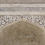 Inlaid Marble Decorating the Taj Mahal — Stock Photo #8126201