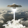 Stock Photo: Unidentified flying object