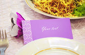 Card for a wedding dinner — Stock Photo