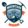 Royalty-Free Stock Vector Image: Mountain emblem