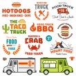 Food truck graphics — Stock Vector #47535039