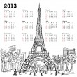 Calendar eifel tower 2013 — Vector de stock #13682585