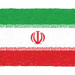 Royalty-Free Stock Vector Image: Flag of iran