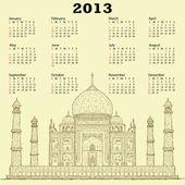 Taj mahal vintage 2013 calendar — Stock Vector