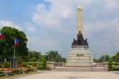 Rizal park landscape — Stock Photo