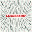 Leadership — Vector de stock #24491873