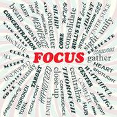 Focus — Stock Vector