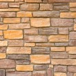 Brick wall texture or background — Foto de Stock