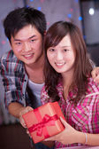 Young asian girl and boyfriend — Stock Photo
