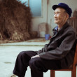 Stock Photo: Chinese old man