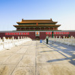 Tiananmen Gate — Stock Photo