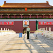 Tiananmen Gate — Stock Photo #25497199