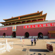 Tiananmen Gate — Stock Photo #25497259