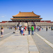 Stock Photo: The Forbidden City