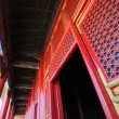 Details of architecture in Forbidden City — Stock Photo #25501851