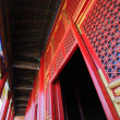 Постер, плакат: Details of architecture in Forbidden City