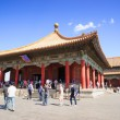 Stock Photo: The Hall of Central Harmony in Forbidden City