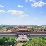 Постер, плакат: The Forbidden City
