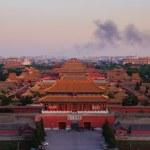 Постер, плакат: Overlook the Forbidden City in evening