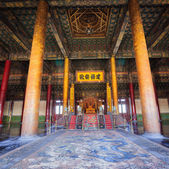 The Hall of Supreme Harmony — Stock Photo