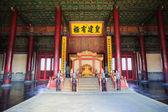 The Hall of Preserving Harmony — Stock Photo