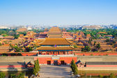 Overlook the Forbidden City in evening — Stock Photo