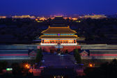 Overlook the Forbidden City — Stock Photo