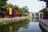 Suzhou Street in Summer Palace — Stock Photo