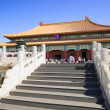 Stock Photo: The Hall of Supreme Harmony in Forbidden City