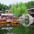 Постер, плакат: Suzhou Street in Summer Palace