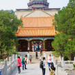 Stock Photo: Summer Palace