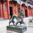 Stock Photo: Bronze dragon sculpture in Summer Palace