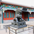 Stock Photo: Bronze lion sculpture in Summer Palace