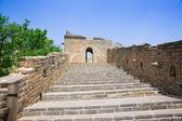 Mutianyu Great Wall in China — Stock Photo