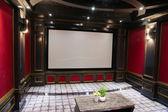 Teatro casero de lujo — Foto de Stock