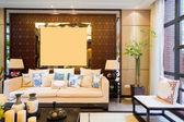 Luksusowy salon — Zdjęcie stockowe