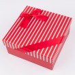 Gift box with nice ribbon — Stock Photo