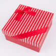 Stock Photo: Gift box with nice ribbon