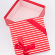 Gift box with nice ribbon — Stock Photo #42049693