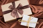 すてきなプレゼント — ストック写真