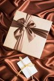 Bonito regalo — Foto de Stock