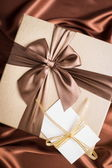 Mooi cadeau — Stockfoto