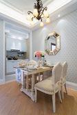 luxury dining room — Стоковое фото