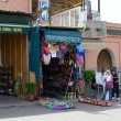 Marrakesh market — Stock Photo #46739905