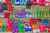 Children's Slippers — ストック写真