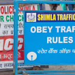 Indian traffic police warnings in English and India — Stock Photo #46198201