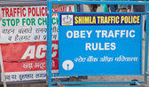 Indian traffic police warnings in English and India — Stock Photo