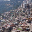 Indian Hillside Housing — Stock Photo #46623297