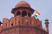 Red Fort Ramparts — Stock Photo