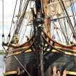 Stock Photo: Front of HMS Bounty with figurehead